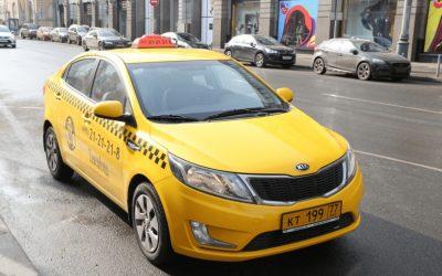 Путевые листы для такси