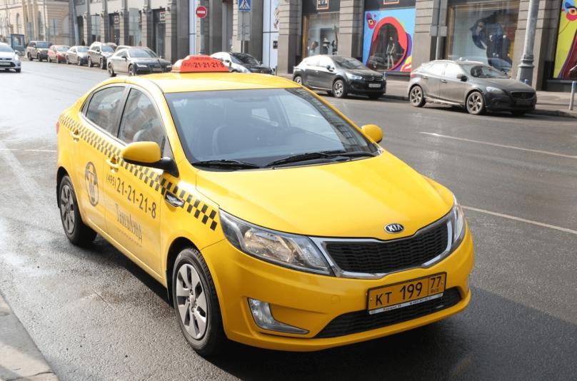 Путевые листы водителям такси